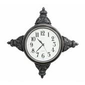 Vintage Uhr für Wand Silber