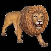 laufender Löwe ohne Base
