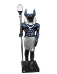 Anubis 134cm