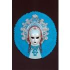 Maske Ombra Blau