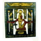 Große ägyptische Wandtafel schwarz